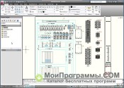 AutoCAD Electrical скриншот 3