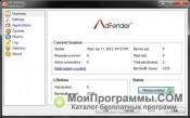 AdFender скриншот 1