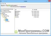 TransMac скриншот 3