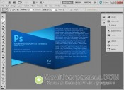 Adobe Photoshop Extended скриншот 2