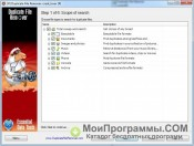 Duplicate File Remover скриншот 1