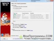 Duplicate File Remover скриншот 2
