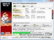Duplicate File Remover скриншот 4