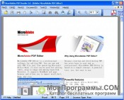 PDF Reader скриншот 1