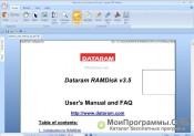 PDF Reader скриншот 3