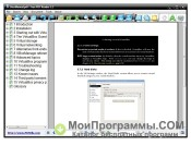 PDF Reader скриншот 4