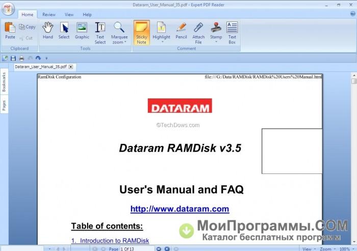 Программу pdf для хр