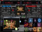 Virtual DJ скриншот 2