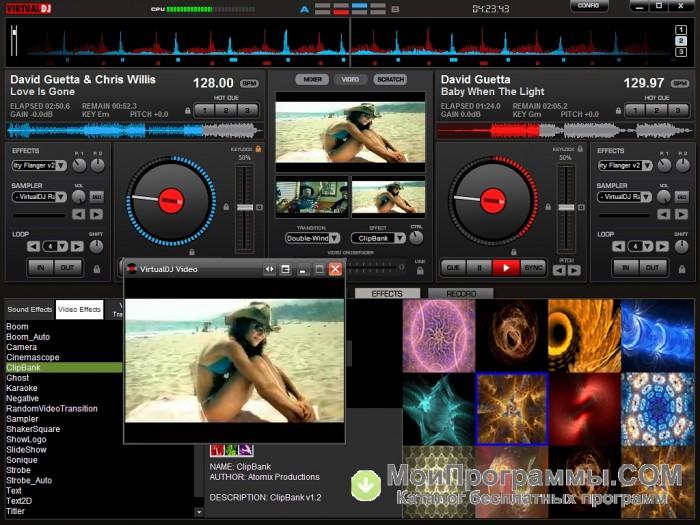Форумы - Другое - Virtual DJ Introduction pro для Android - Dengi.ua.