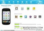 Скриншот Mobogenie Pro