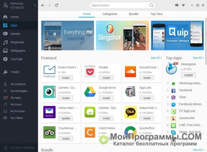Mobogenie русскую версию на комп