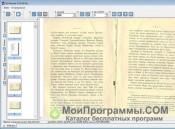 Скриншот DjVu Reader