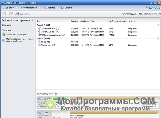 Как перенести память с помощью программы Acronis Disk ...