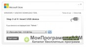 Windows 7 USB DVD Download Tool скриншот 3