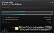 Bitdefender скриншот 1