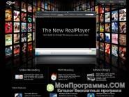 RealPlayer скриншот 2