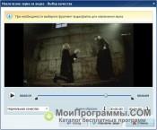 АудиоМАСТЕР скриншот 3