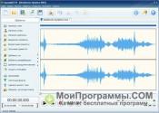 АудиоМАСТЕР скриншот 4