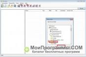 File Master скриншот 1