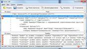 Tester скриншот 3