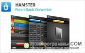 HAMSTER Free eBook Converter скриншот 4