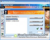 PC Inspector File Recovery скриншот 4