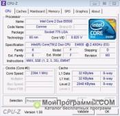 CPU-Z скриншот 3