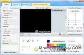 ManyCam Pro скриншот 4