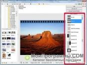 PhotoScape скриншот 1