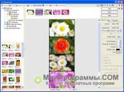 PhotoScape скриншот 3