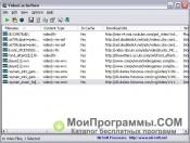 VideoCacheView скриншот 2