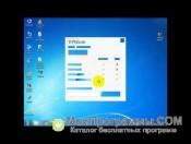 Скриншот VPNium