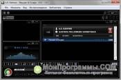 Foobar2000 скриншот 1