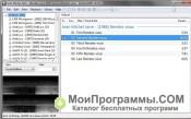 Foobar2000 скриншот 3