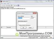 FileZilla Server скриншот 2