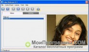Fake Webcam скриншот 3