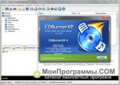 CDBurnerXP скриншот 4