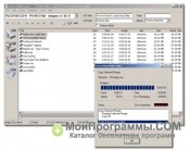 Exact Audio Copy скриншот 1