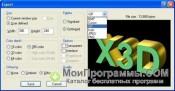 Скриншот Xara Designer Pro