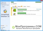Скриншот DriverPack Solution Lite