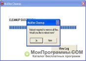 McAfee Consumer Product Removal Tool скриншот 4