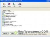 TweakNow RegCleaner скриншот 1