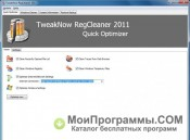 TweakNow RegCleaner скриншот 2