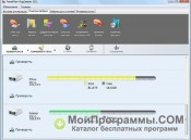 TweakNow RegCleaner скриншот 4