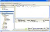 Microsoft SQL Server скриншот 2