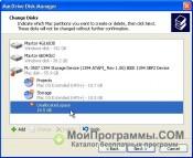 MacDrive скриншот 3