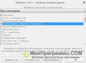 Скриншот VkDuty