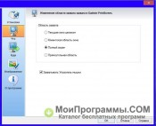 Gadwin PrintScreen скриншот 2