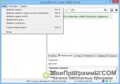 uTorrent Plus скриншот 4