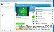 Скриншот Windows Live Messenger